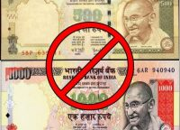 Advantages and Disadvantages of Demonetization