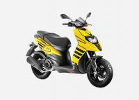 Affordable And Smallest, Aprilia Storm 125 launching on 30 May