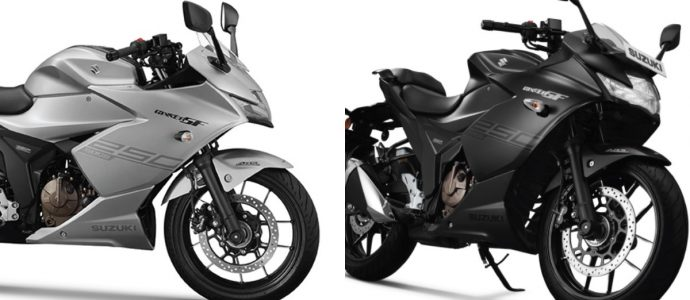 Suzuki Gixxer SF 250 Launched in India